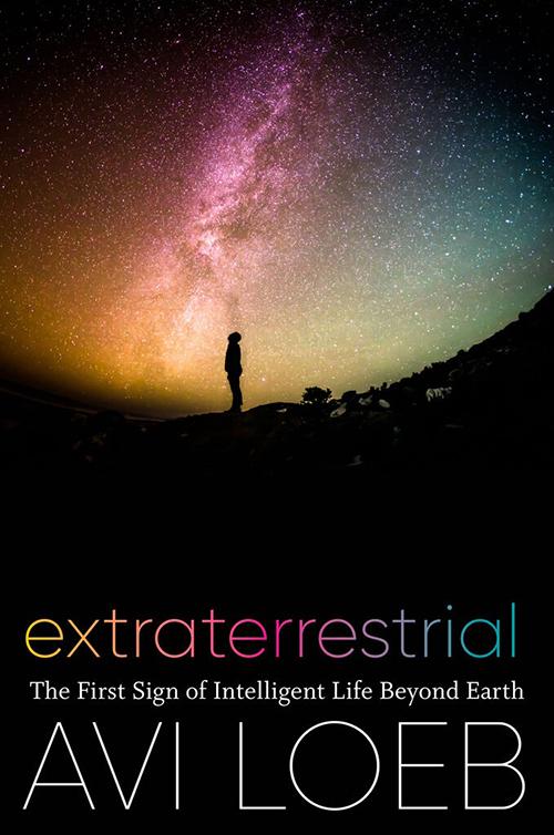 Extraterrestrial.jpg