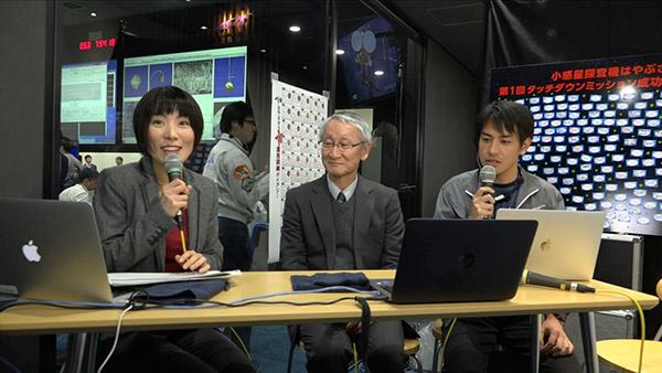 Hayabusa2_h.jpg