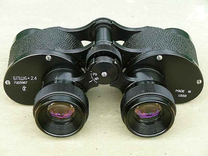 Lacerta 6 5x32 astronomie.de der treffpunkt für astronomie