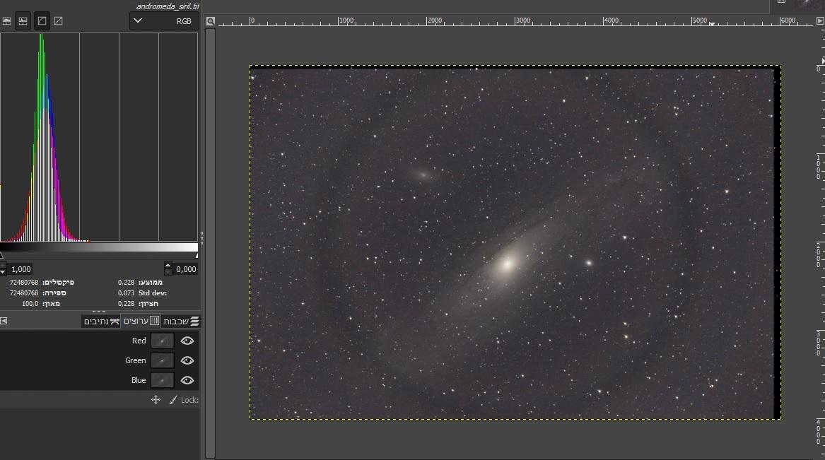 M31_flats.jpg