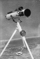 1968 erster Newton 110-F9.PNG