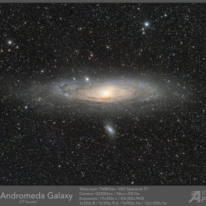 M31_D810a_qsi_20092020-annotated.jpg